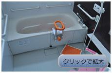 安心・安全設計。気持ちよくご入浴いただけます。住宅のご案内グランセーロ恵喜